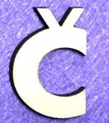 Letter Č (5 cm)