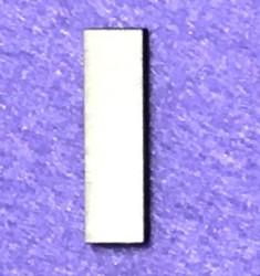 Letter I (5 cm)