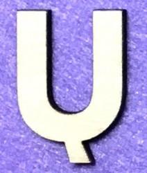 Raidė Ų (5 cm, 8 šriftas)