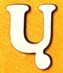 Raidė Ų (5 cm, 7 šriftas)