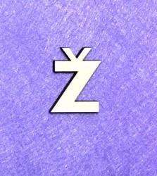 Letter Ž (3 cm)