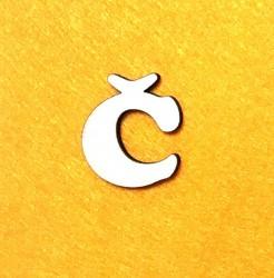 Raidė Č (3 cm, 7 šriftas)