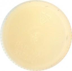 Soft paint Straw (60 ml)