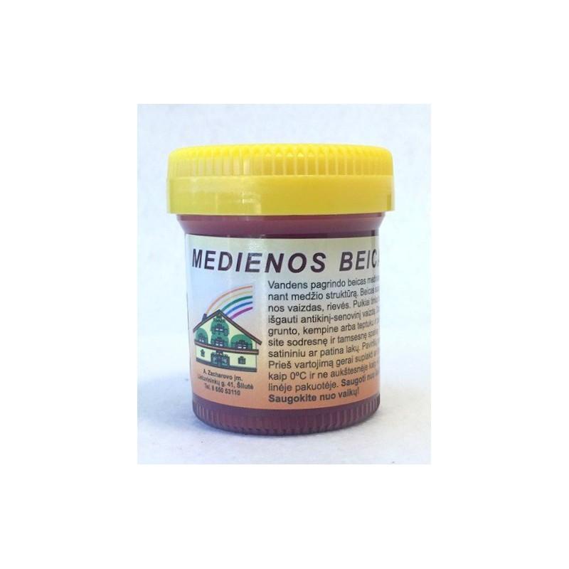 Beicas AKRILEN Vyšnia (60 ml)