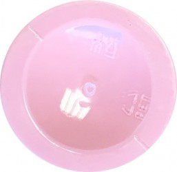 Matiniai dažai – pigmentai AKRILEN Rausva (120 ml)